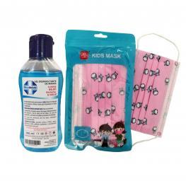 Pack 50 Mascarillas Desechable Para Niños de 4 A 12 Años 3 Capas Color Rosa+ Gel Hidroalcohólico 70% 100Ml