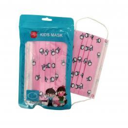 Pack 50 Mascarillas Desechable Para Niños de 4 A 12 Años 3 Capas Color Rosa